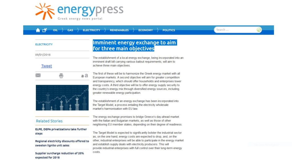 Energy Press: Imminent energy exchange to aim for three main objectives