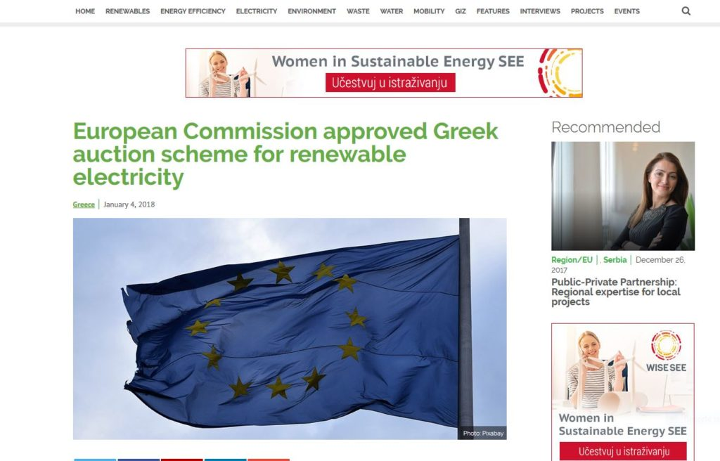 balkangreenenergynew: European Commission approved Greek auction scheme for renewable electricity